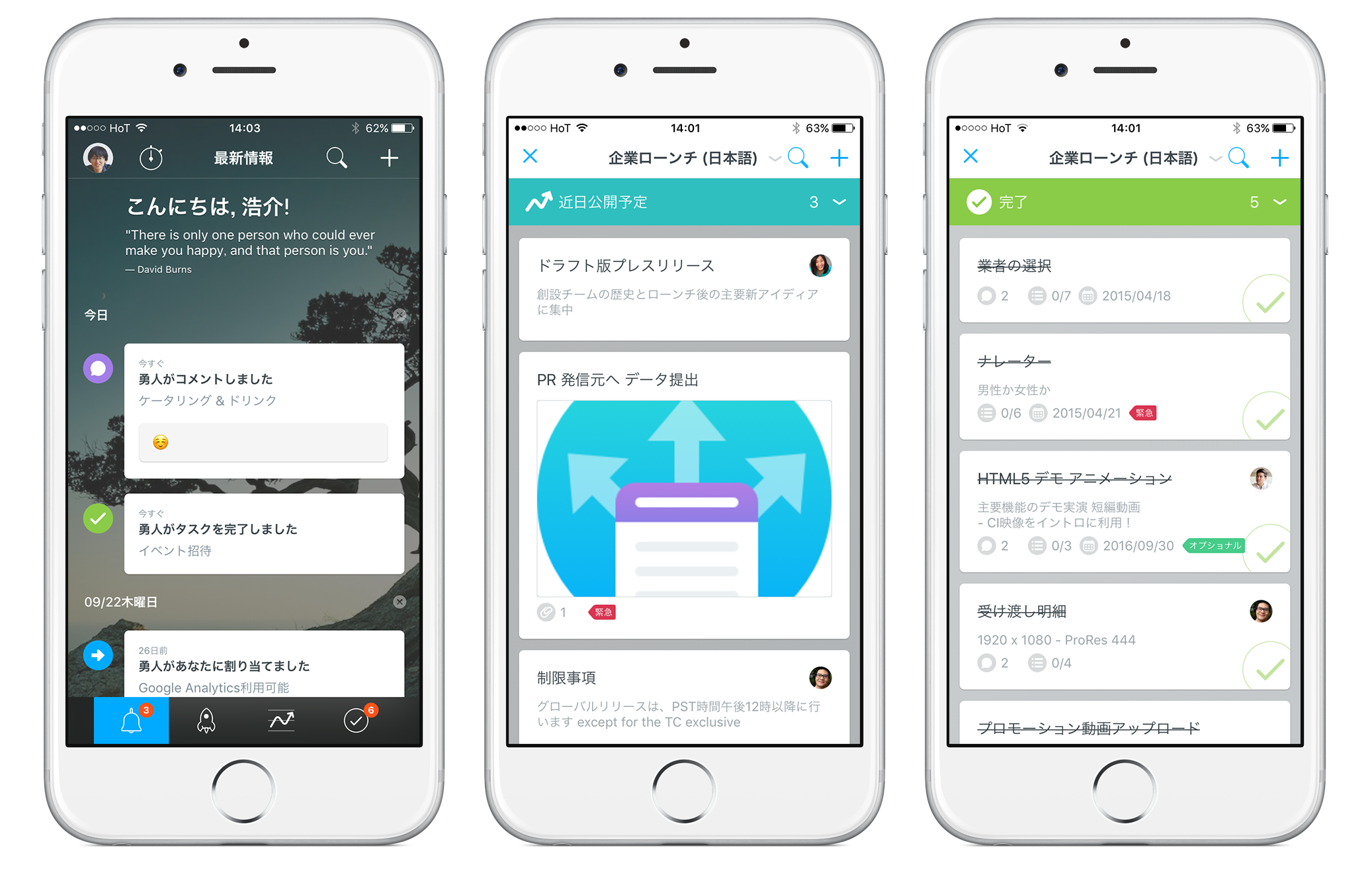 MeisterTask for iOS in Japanese